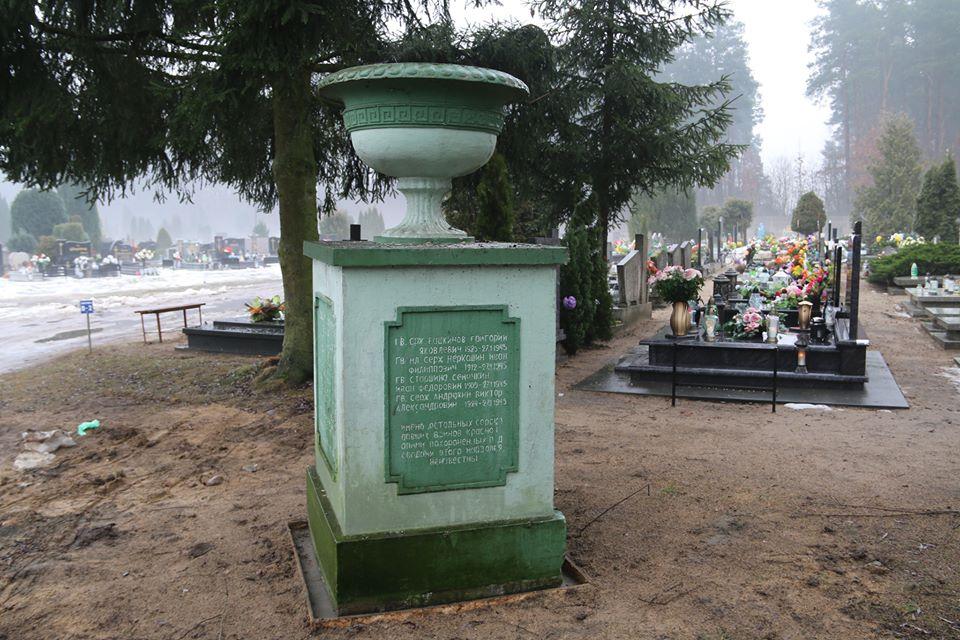 Zachowany fragment trzcianeckiego mauzoleum