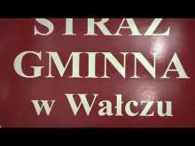 Embedded thumbnail for Straż miejska w Trzciance