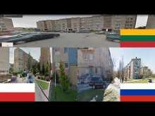Embedded thumbnail for Porównanie miast Rosji, Litwy i Polski